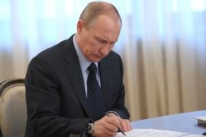 Подпись Президента России под не одобренным Госдумой законом