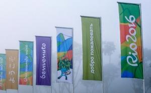 Олимпиада в Рио - будет ли там российская сборная?