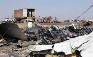 Эксперты в Египте установили место закладки бомбы в разбившемся над Синаем А321