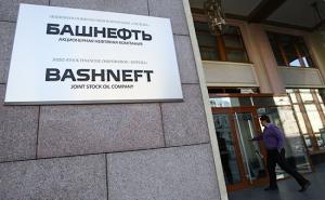 Продажа «Башнефти» возможно пройдет без торгов