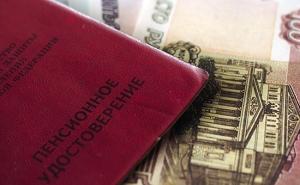 Как съэкономить на пенсионерах