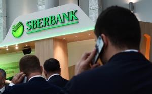 Сбербанка планирует создать аналог китайской Alibaba