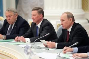 Чиновники ставшие академиками РАН  могут быть уволены
