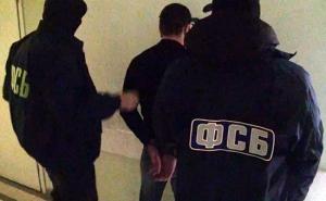 Сотрудниками ФСБ разоблачена  группа сторонников ИГ на Сахалине