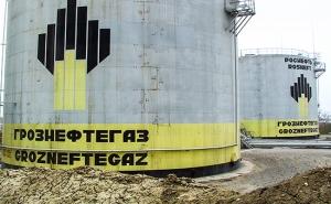 «Коммерсантъ» сообщил о желании «Роснефти» продать активы в Чечне за 12,5 млрд руб.