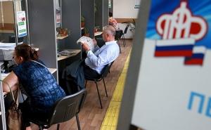 Как привлечь граждан РФ к накоплению пенсий