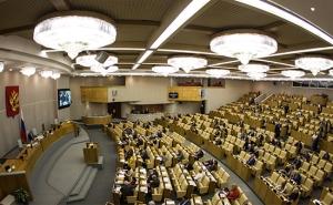 В Государственной думе предложили давать отпуск за переработки