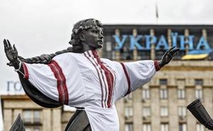 От Украины потребовали $325 млн на обеспечение по спору с Россией