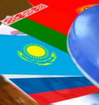 Киргизия станет членом Евразийского экономического союза.
