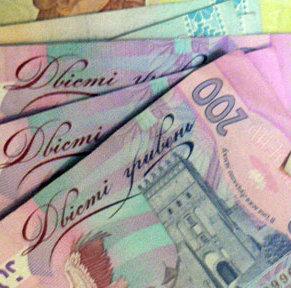 Верховная Рада Украины приняла бюджет-2015.