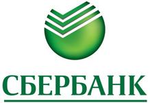 Сбербанк самый дорогой бренд России.