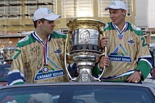 Хоккеистам Салавата Юлаева вручили золотые медали.