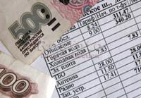 Коммунальные платежи в Башкортостане постепено вырастут на 12 % в течении 2012 года