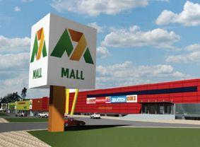 """Торговый комплекс  """"М7 Молл"""" откроется в Уфе через два года"""