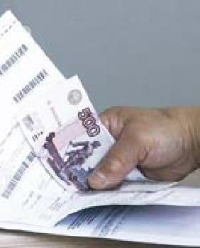 Порядок получения адресной социальной выплаты уфимцам разъяснили  в «коммунальных» квитанциях