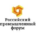 РОССИЙСКИЙ ПРОМЫШЛЕННЫЙ ФОРУМ специализированные выставки «МАШИНОСТРОЕНИЕ», «СТАНКИ. ИНСТРУМЕНТ. СВАРКА», «ДЕРЕВООБРАБОТКА», «СР